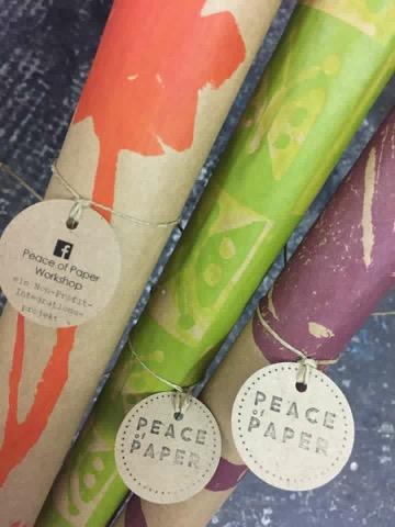 peace_of_paper_rollen